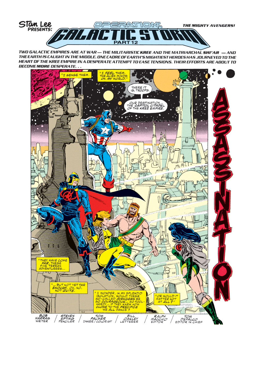 Captain America (1968) Issue #399e #342 - English 2