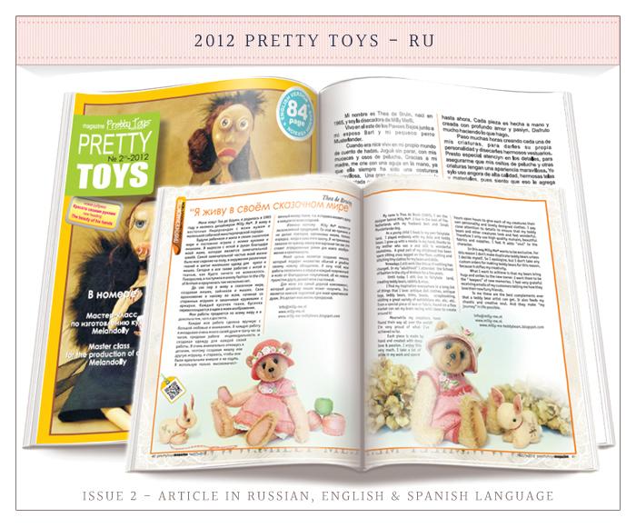 Pretty Toys