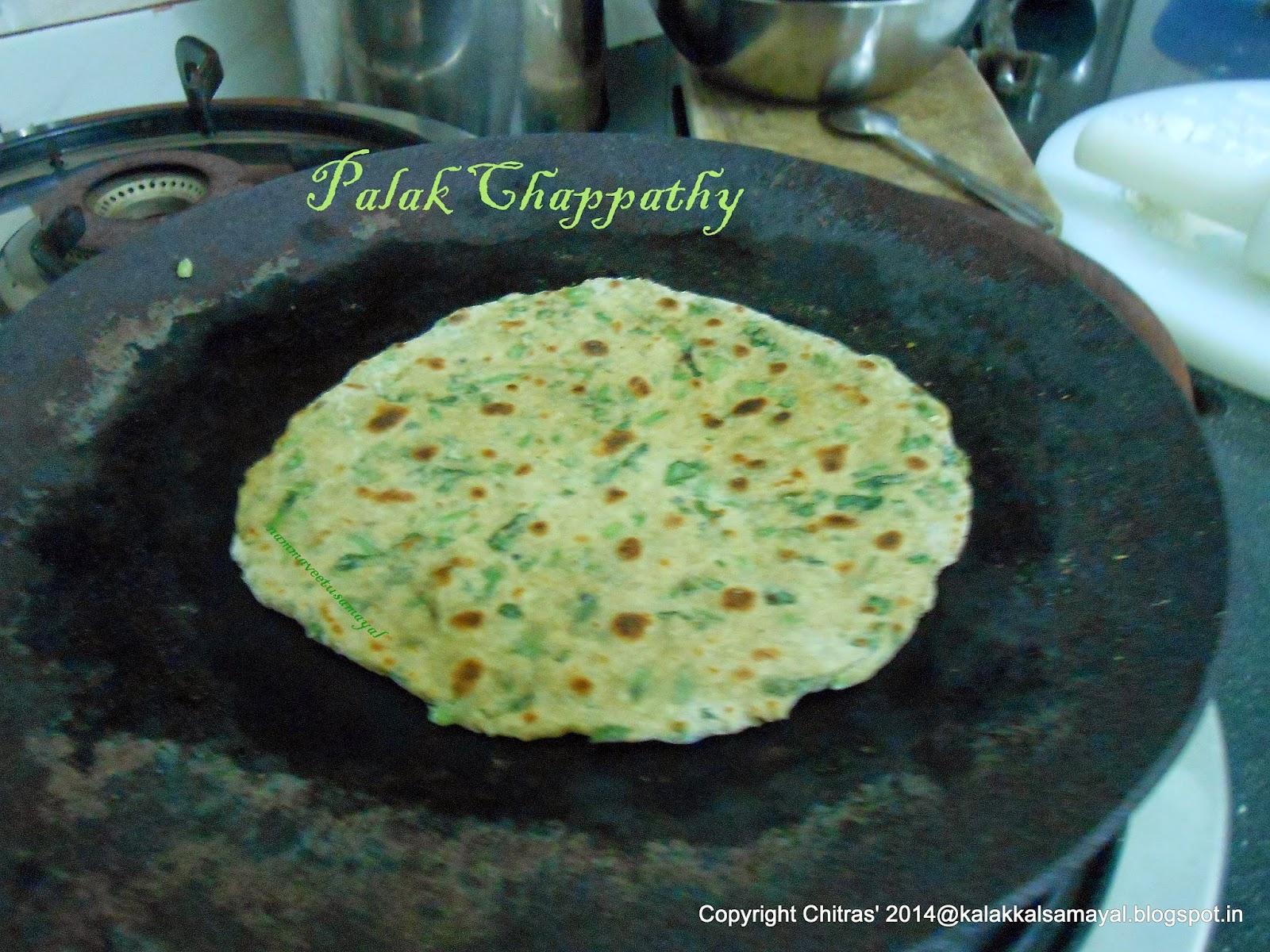 Palak Chappathy [ Palak Roti ]