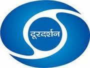 ssc.nic.in SSC Online Prasar Bharati