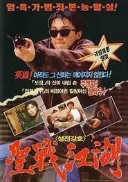 Vỏ Quýt Dày Móng Tay Nhọn - Curry And Pepper (1990)