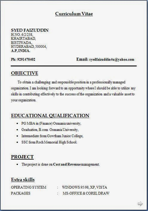 weakness to be mentioned in resume