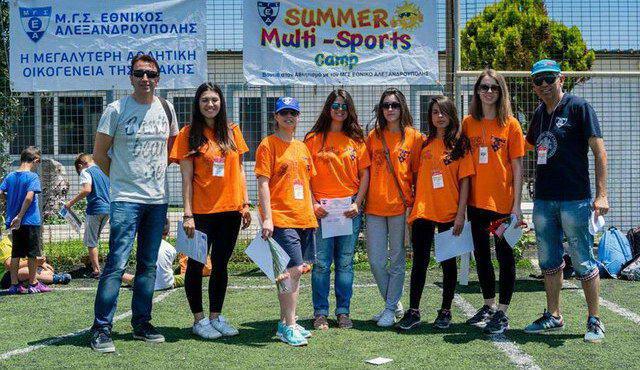 Ολοκληρώθηκε με επιτυχία η 1η εβδομάδα του Summer Multi Sports Camp του Εθνικού Αλεξανδρούπολης