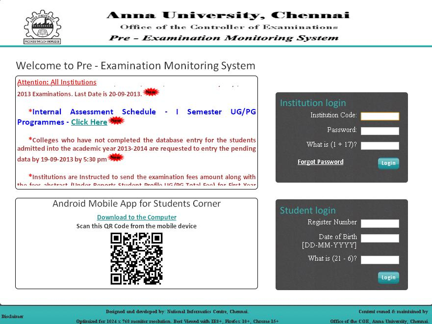 How to check Anna University Attendance Percentage , Internal Marks | How to change Anna University Internal Marks | Changing Anna University Internal Marks Online