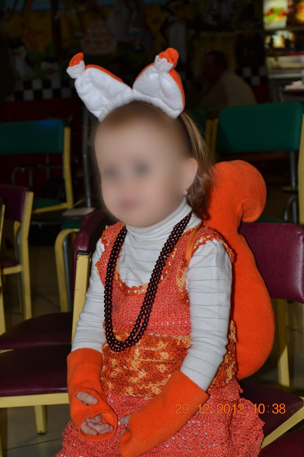 Костюм бельчонка своими руками фото