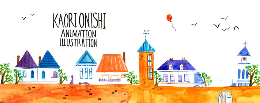 Kaori Onishi -Animation and Illustration-BLOG