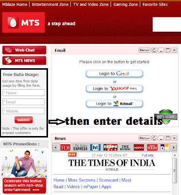 free internet on mts