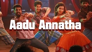 Kaaval – Aadu Annathae Video Song – Vimal – Mannara aka Barbi Handa