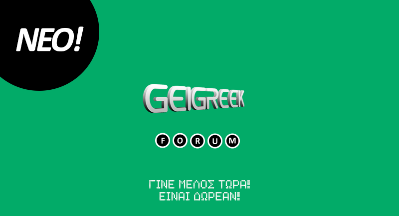 http://geigreek.forumgreek.com/