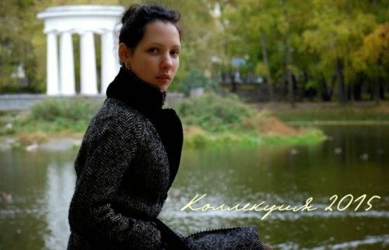 """""""Ульяна"""" - женское пальто оптом"""