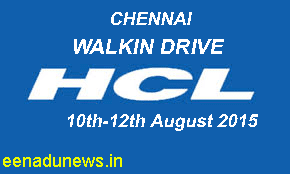 HCL Freshers Walkins 2015, HCL Walkin Drive 10th August 2015, HCL Walkins 2013 Batch, 2014 Batch, 2015 Batch B.E B.Tech Graduates Apply, HCL Recruitment For the Post of Technical Support Execuvite, HCL Freshers Jobs 2015, HCL Direct Walkins in Chennai