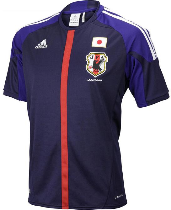 Japón uniforme