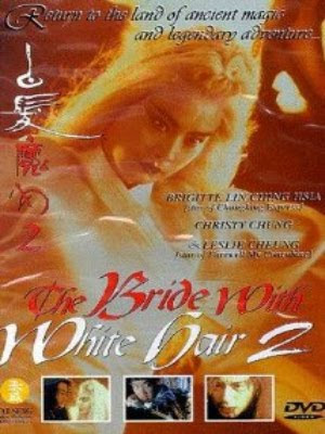 Bạch Phát Ma Nữ 2 USLT - The Bride With White Hair 2 USLT (1994)