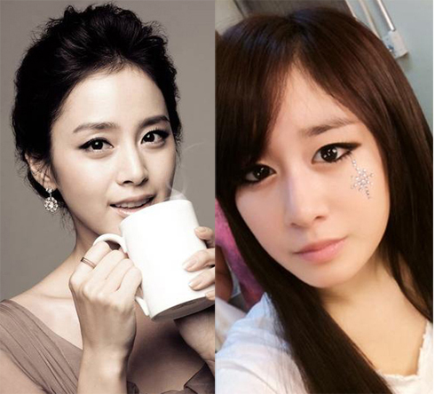 Kim Tae Hee Ji Yeon Asian Stars is ...