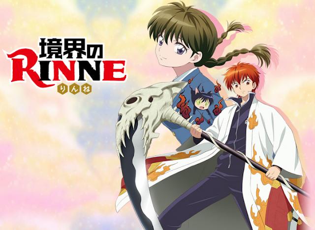 descargar Kyoukai no Rinne (TV) 25/25 [Sub Esp][MEGA]