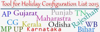 Holiday 2015 Configuration Tool