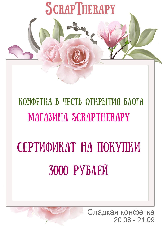 у магазина Scraptherapy теперь есть свой блог :)