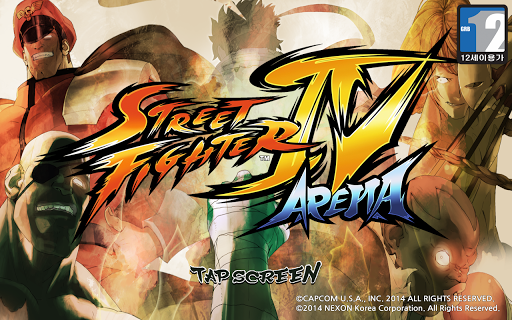 ���� Street Fighter IV Arena v3.8