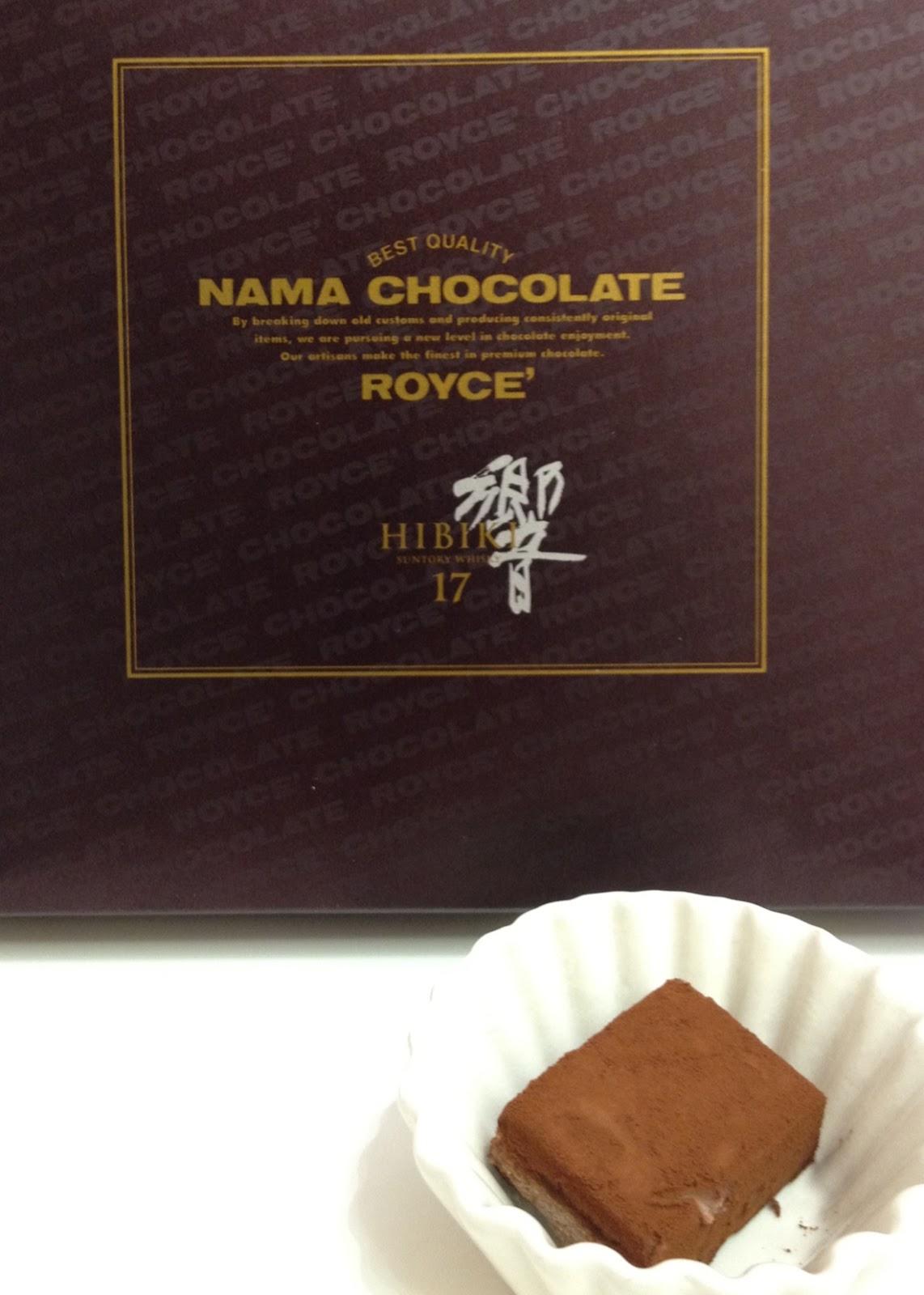 Whiskies R Us: Japanese Whisky Infused Chocolates