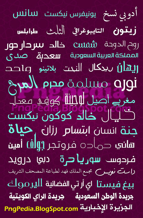 Best Arabic Fonts Free Download 50 Free Arabic Fonts Available