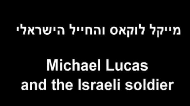 סרטוני גייז גברים ישראלים חתיכים