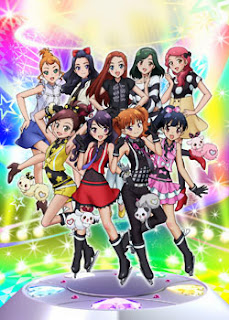 Pretty Rhythm: Dear My Future 4 Español