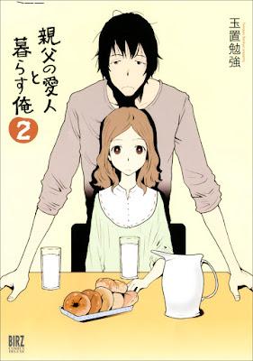 親父の愛人と暮らす俺 第01-02巻 [Oyaji no Aijin to Kurasu Ore vol 01-02] rar free download updated daily