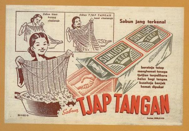 Iklan Shampo Jadul