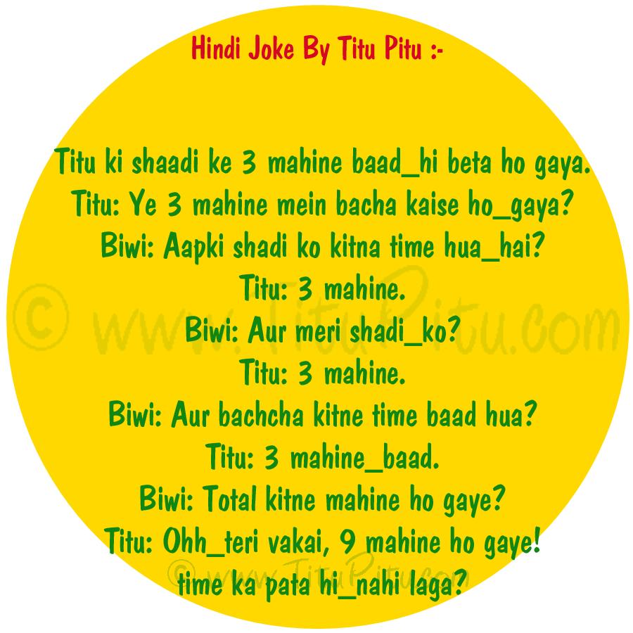 funny-hindi-sms