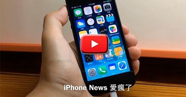 iOS 8 教學影片、操作技巧和隱藏功能分享