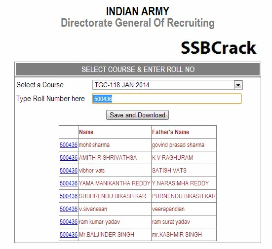 Your Indian Army Application Form
