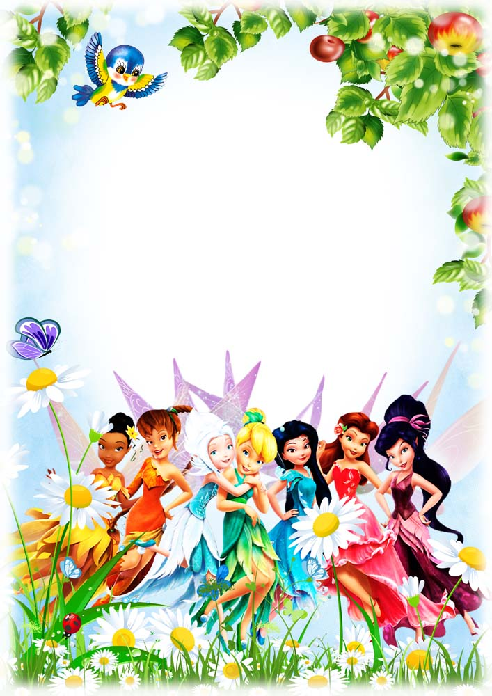 tinker bell frame kids frame png children frame for photo children frame children photo frame princess frame png disney princess frame disney frame