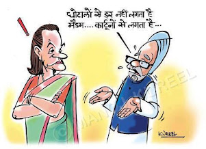 cartoon against corruption