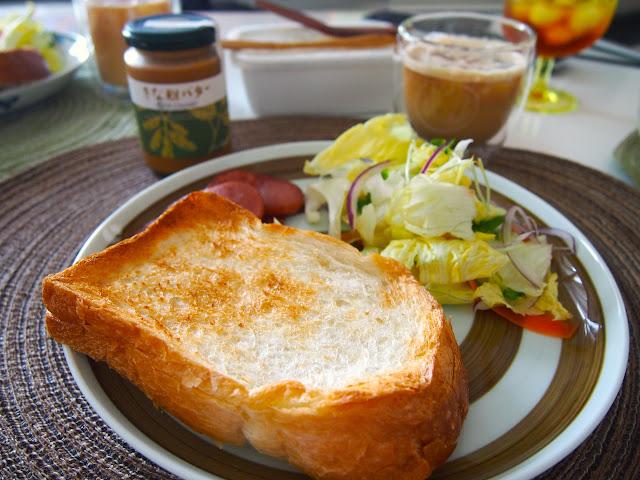 きな粉バタートーストの朝ごはん
