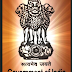 UPSC jobs in India for Combined Defence Services Examination 2015