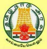 tnpsc.gov.in, TNPSC VAO Answer Key Tamil Nadu Public Service Commission Solution Paper