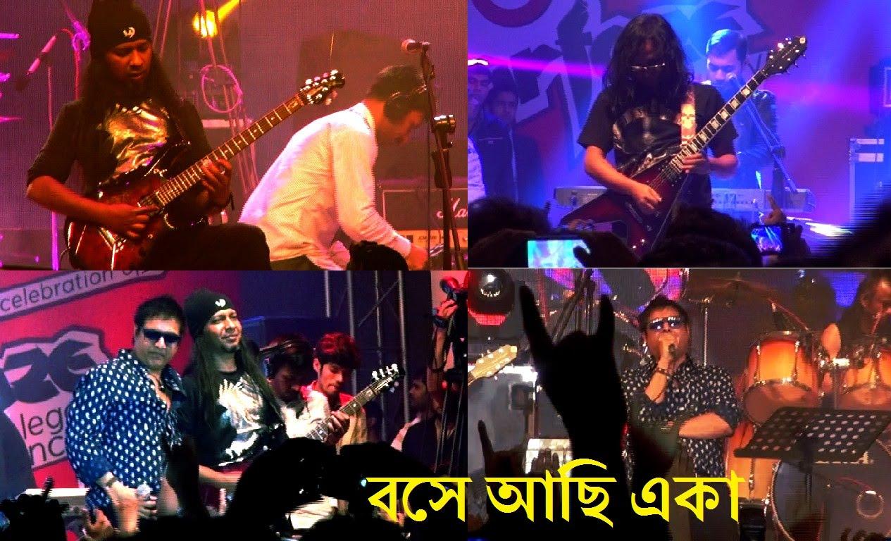 Akash Keno Dake Guitar Chords Casino Portal Online