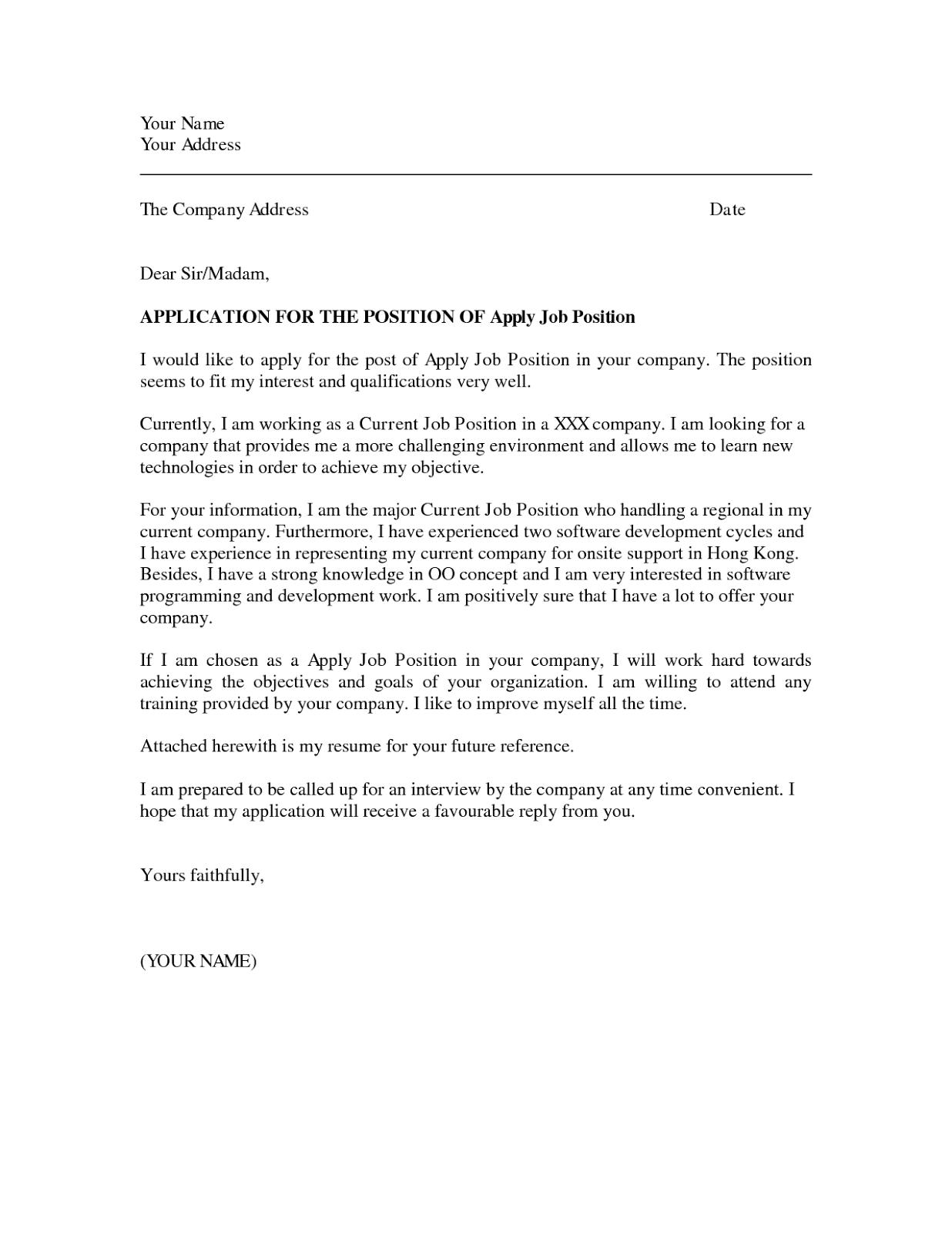 job application letter sample 3