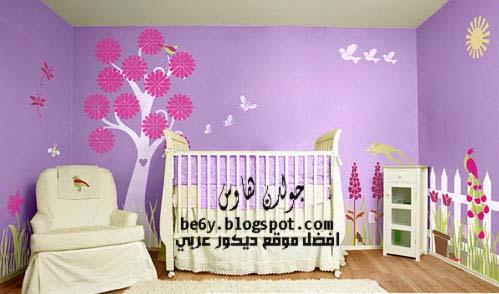 : دهانات حوائط للاطفال : اطفال