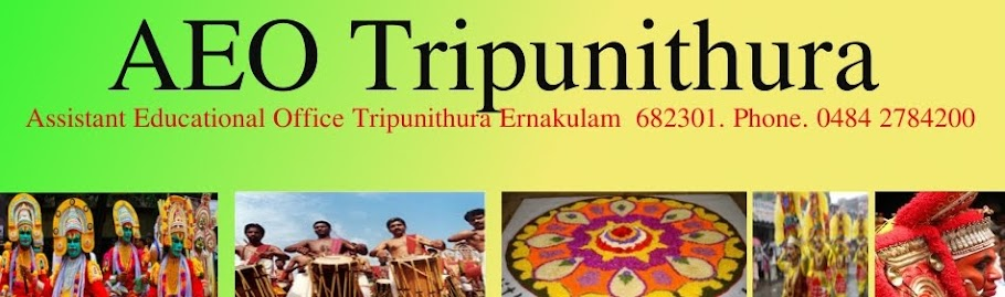 AEO Tripunithura