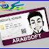 طريقة الحصول على بطاقة شخصيات ID Card خاصة بك من موقع Image Chef