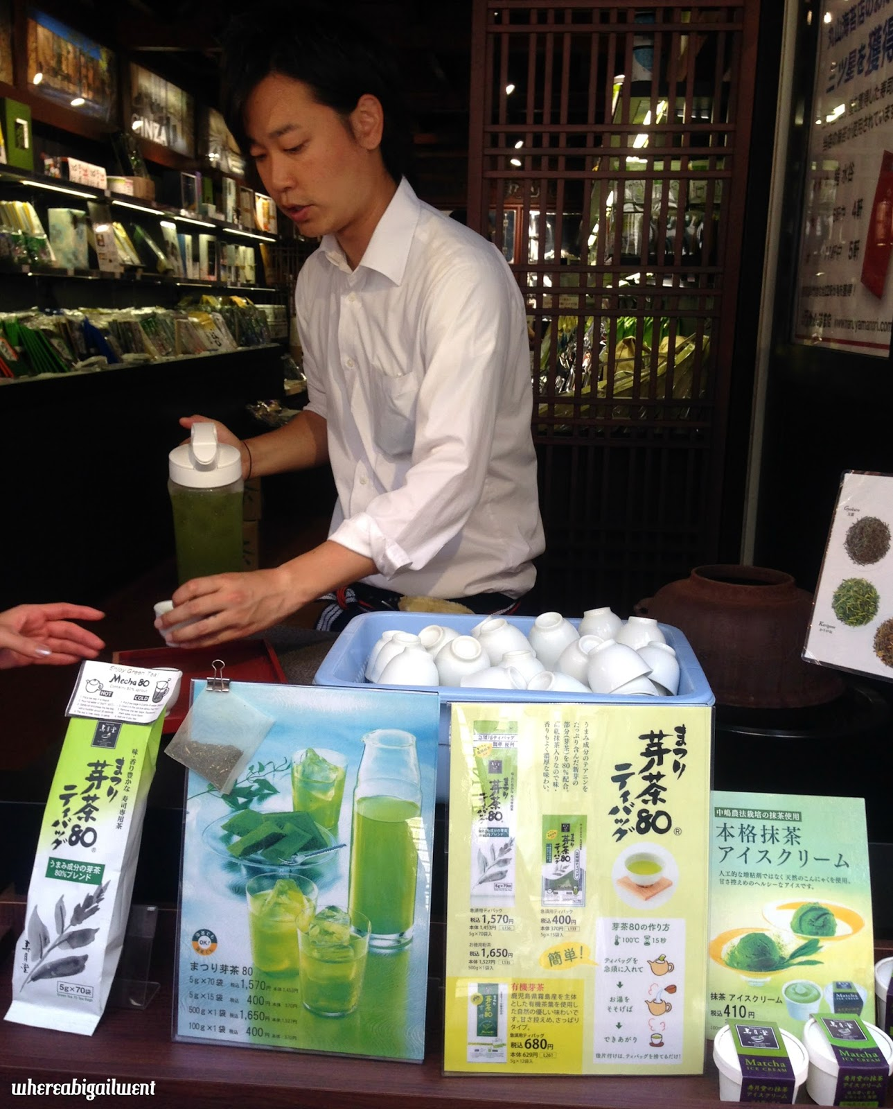 Cold Tea at Tsukiji Market