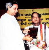 bhikari baba - photo #37