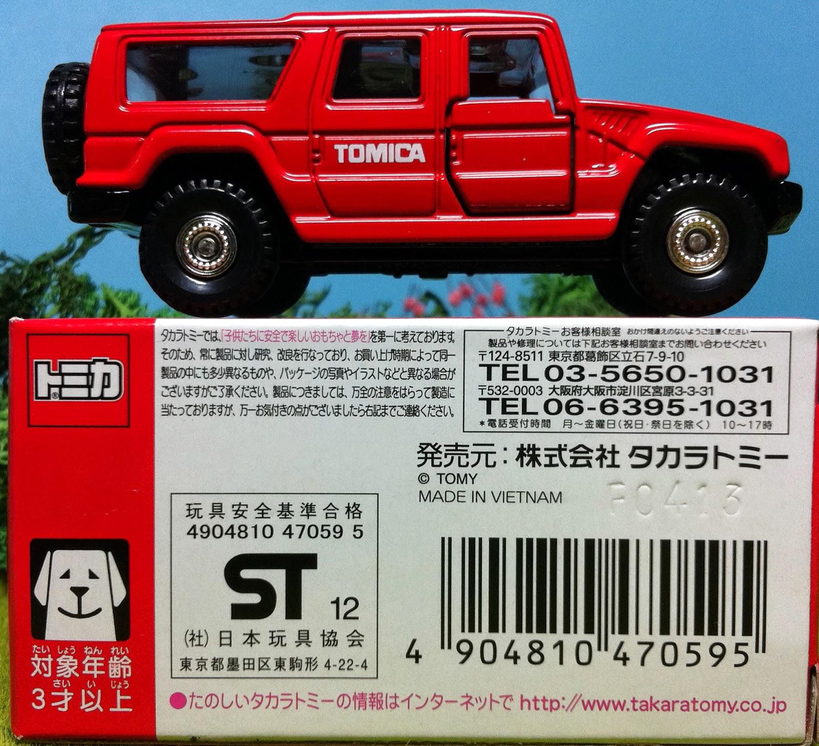 Clks Model Car Collection Clk Tomica Shop Toyota Mega Cruiser No3