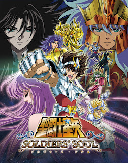 Review Saint Seiya Soldiers Soul Terbaru