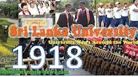 1918 Sri Lanka University Hotline www.lankauniversity-news.com