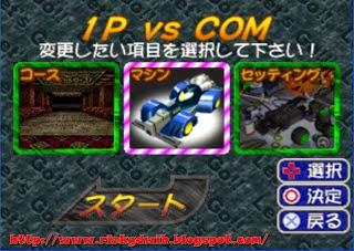 game gratis Tamiya Eternal wings