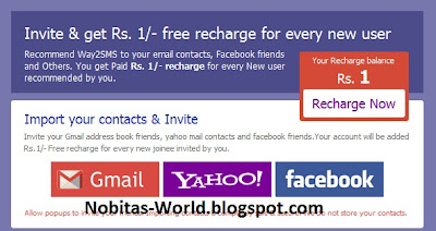 Invite and Get Free Mobile Recharge
