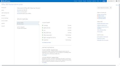Office 365預覽版申請步驟3