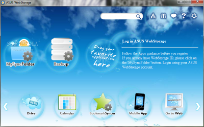 Download ASUS WebStorage | online backup software